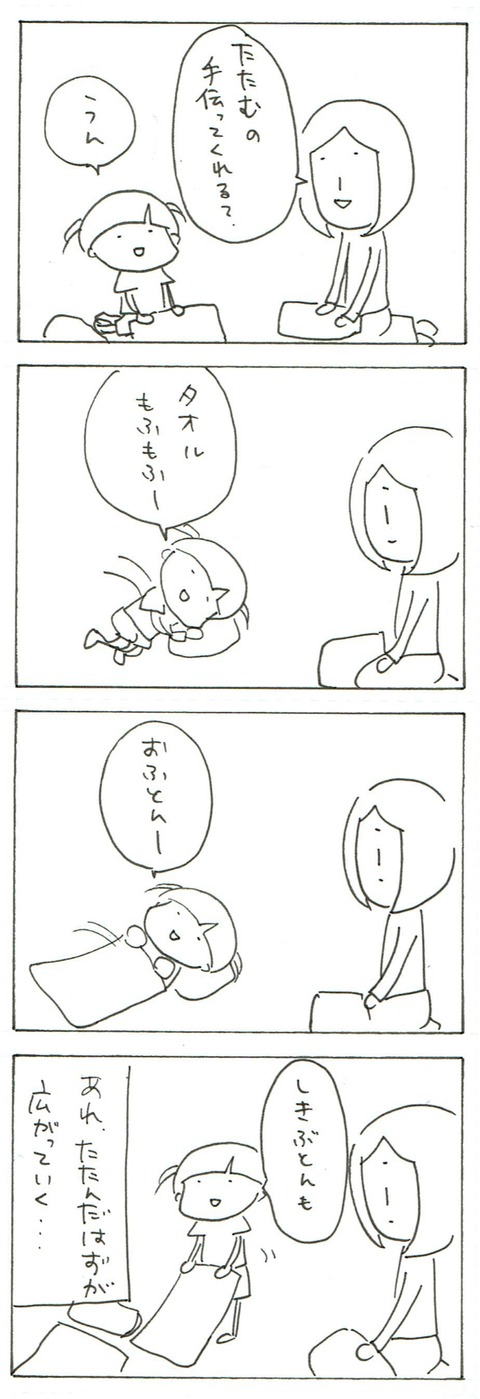 20190919_060736