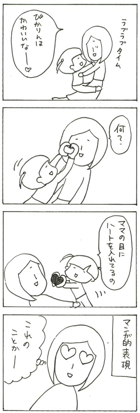 _20170329_062105