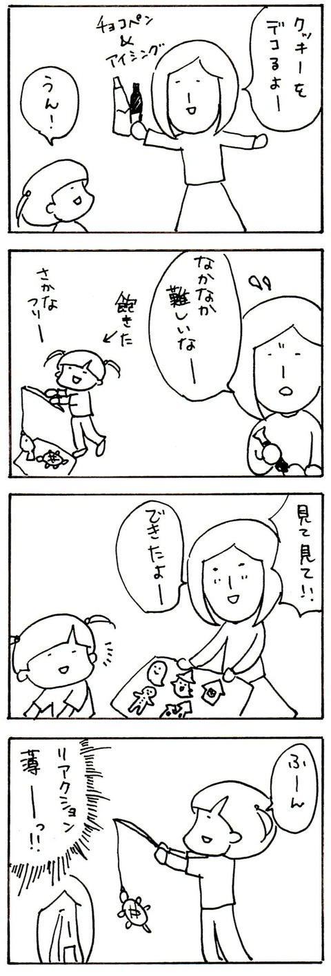 _20161024_080310