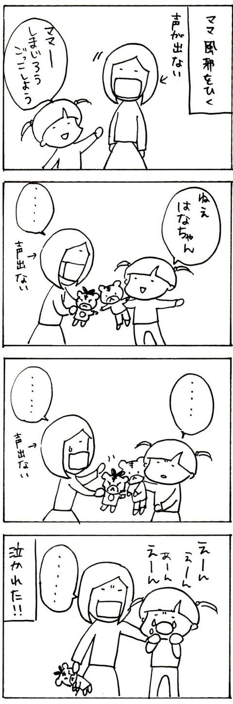 _20161216_062143
