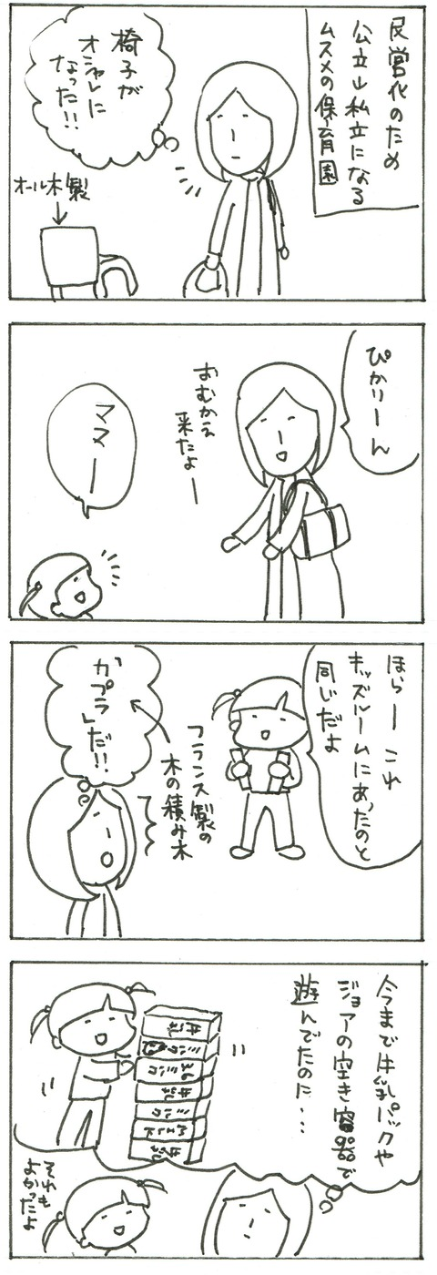 _20170331_060931