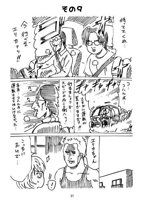 タイゾウ_037