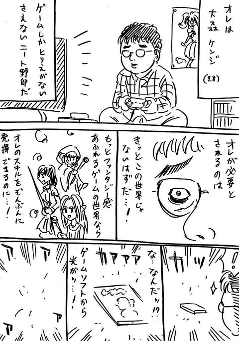 マリオ1 (1)