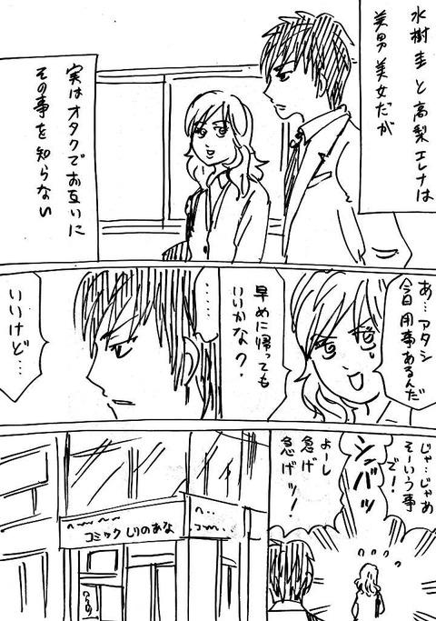 美男美女2 (1)