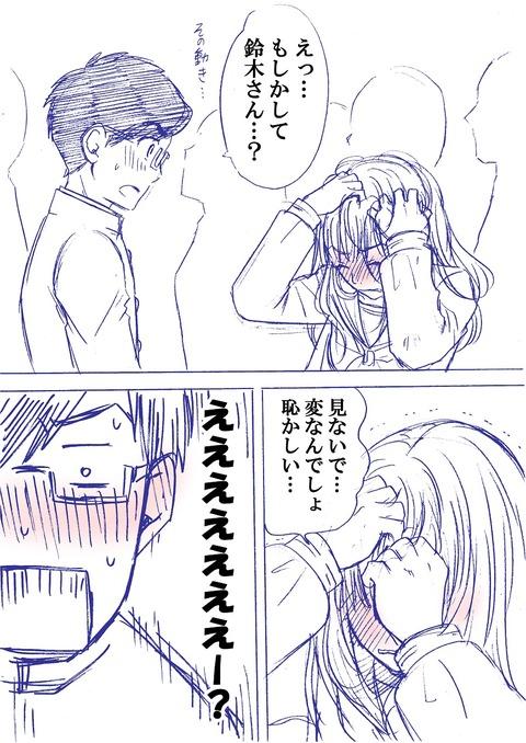 神童3_003