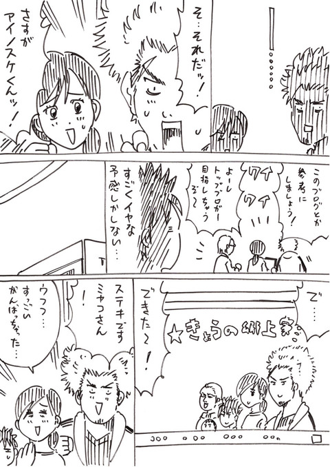 連れ子60) (2)