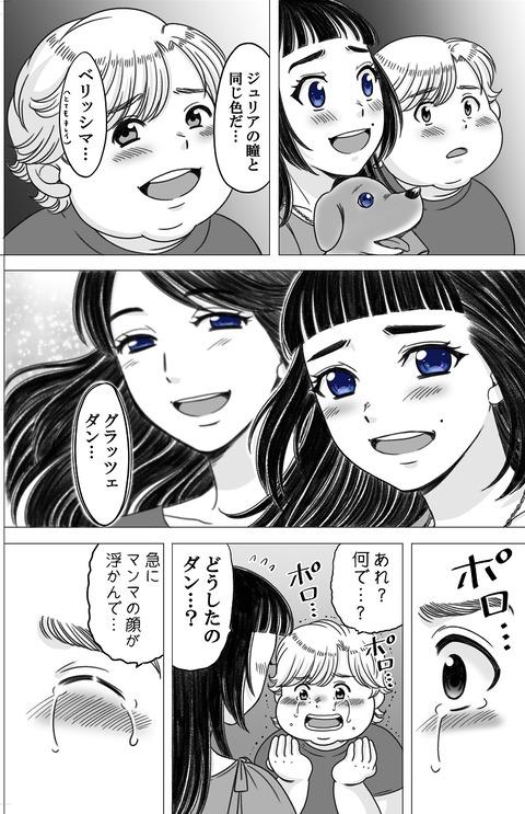 やせふと19_004
