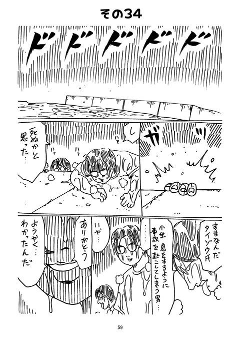 タイゾウ2_059