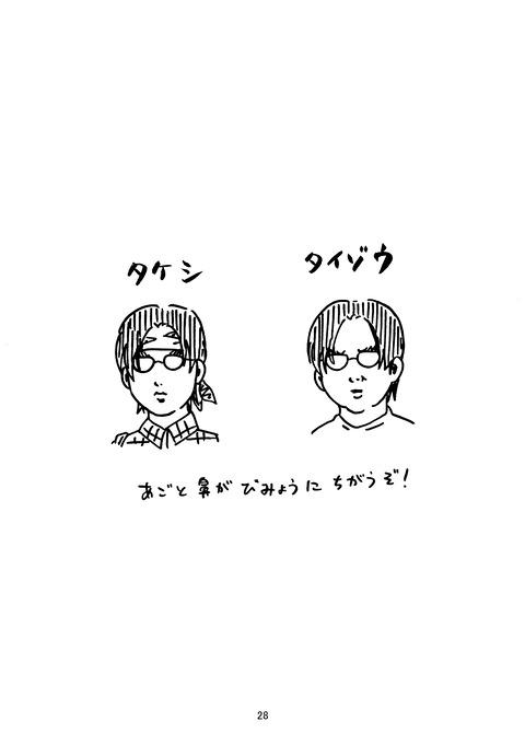 タイゾウ_028