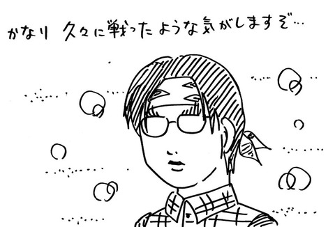 36話オマケ