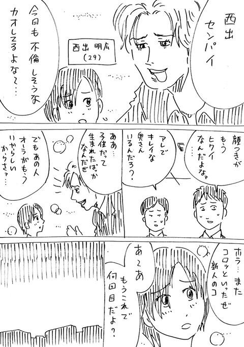 西出1 (1)