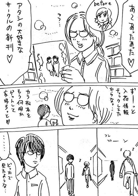 美男美女2 (2)