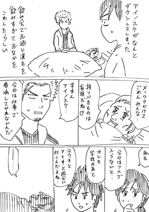 保育士12 (1)