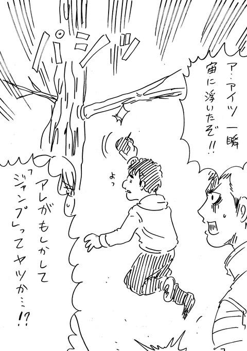 ぬるま湯異世界2 (1)