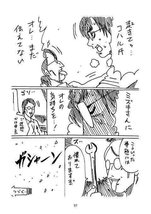 タイゾウ2_057
