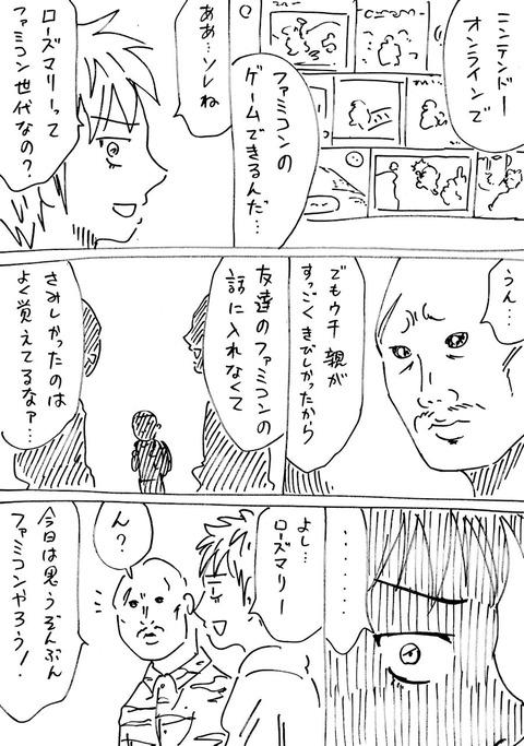 レオン2 (2)