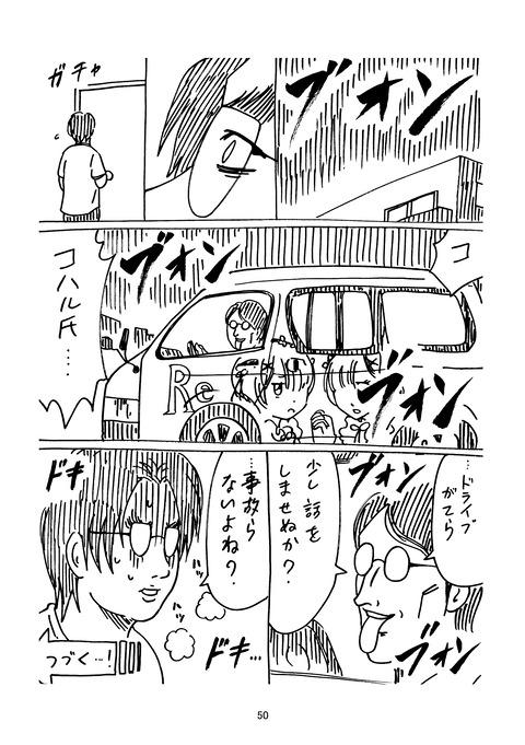 タイゾウ2_050