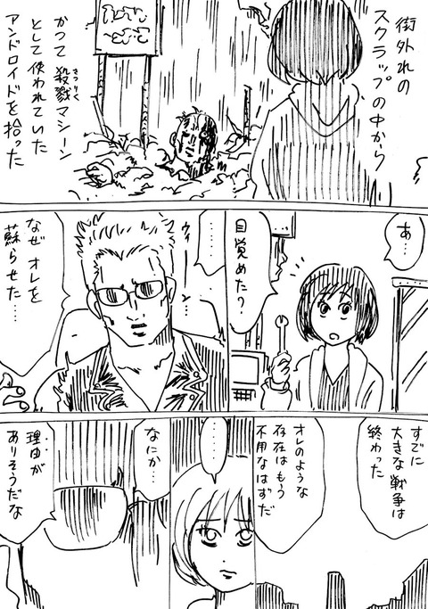 殺戮 (1)