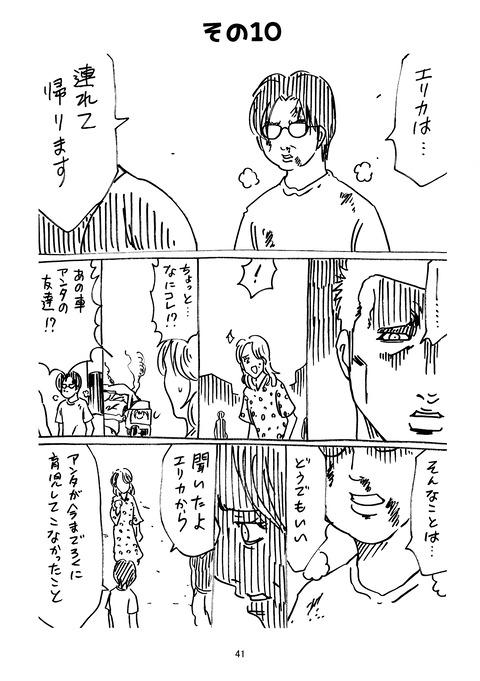 タイゾウ_041