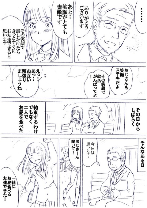 IMG_20170421_060327