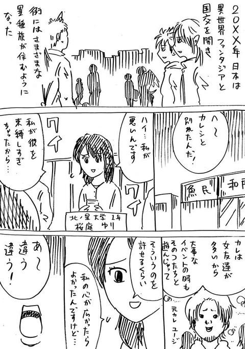スラヶ埼 (1)