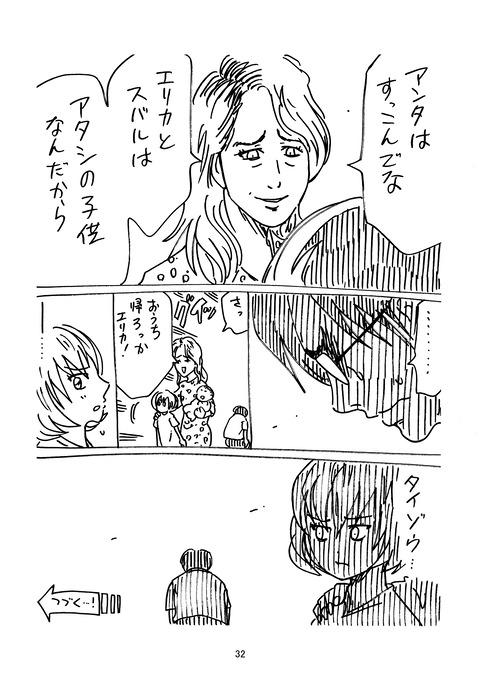 タイゾウ_032