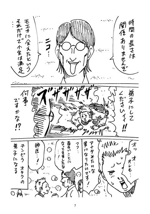 Twitterまとめ2_007