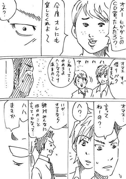 友情1 (3)