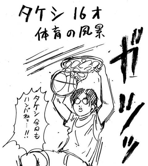 イケメンとオタクオマケ3