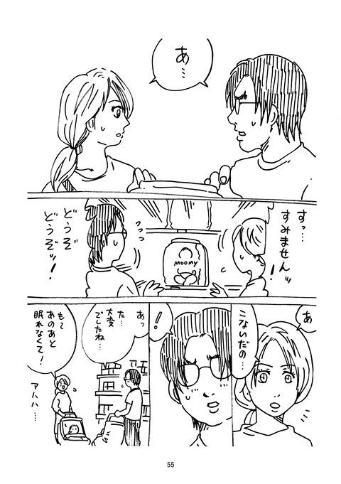 タイゾウ_055
