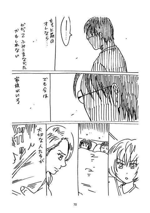 タイゾウ2_070
