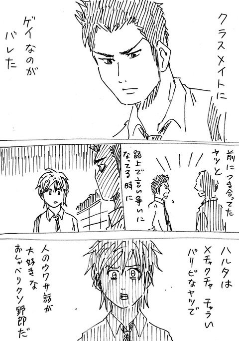 友情1 (1)