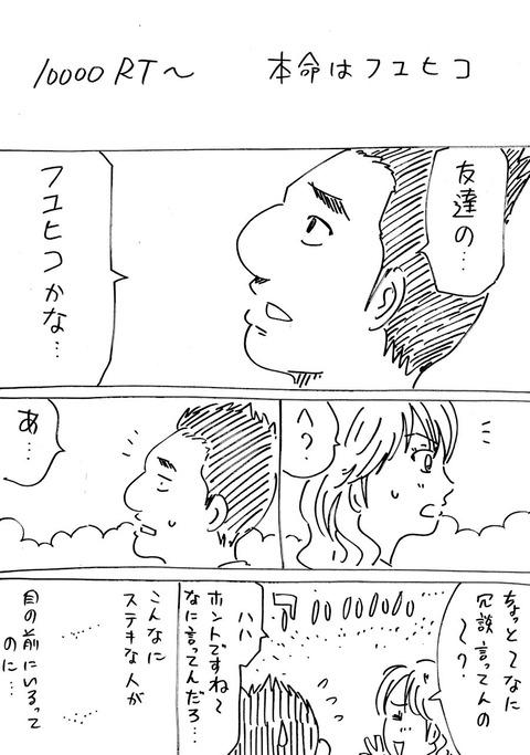 モキチ3 (1)