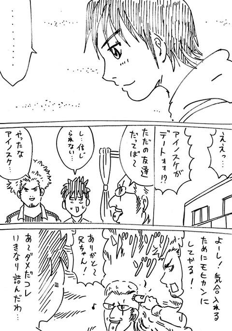 保育士9 (4)