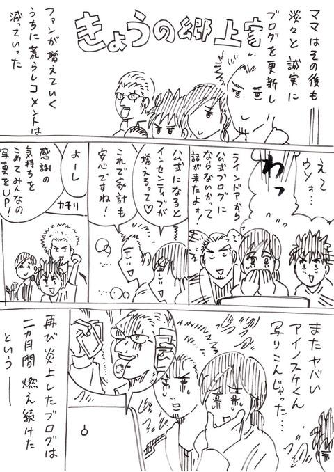連れ子61) (4)