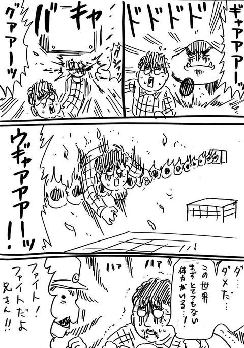 マリオ2 (2)