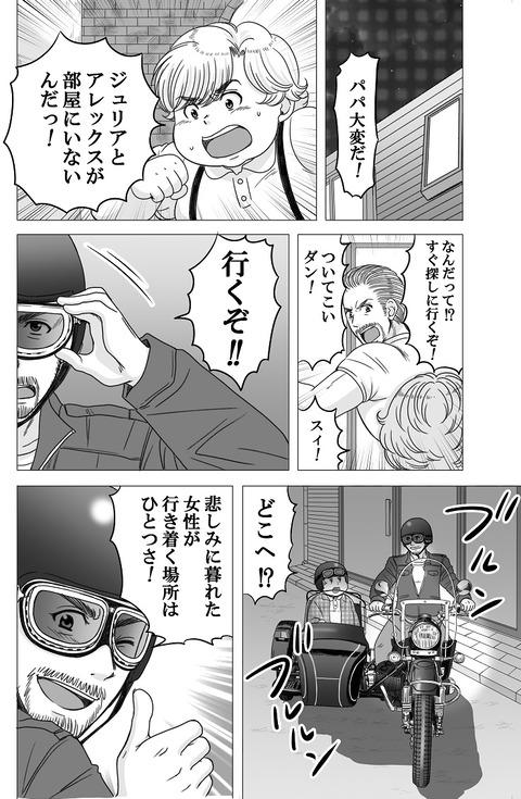 やせふと11_001
