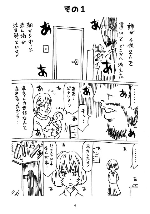 タイゾウ_004