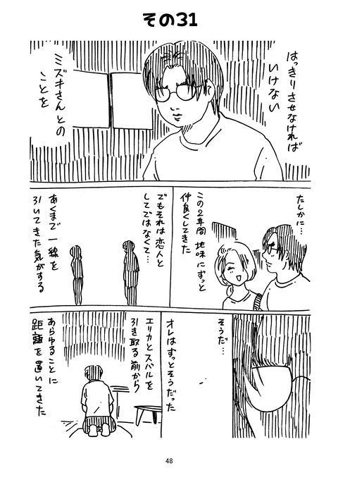 タイゾウ2_048