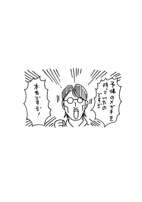 コハル2_033