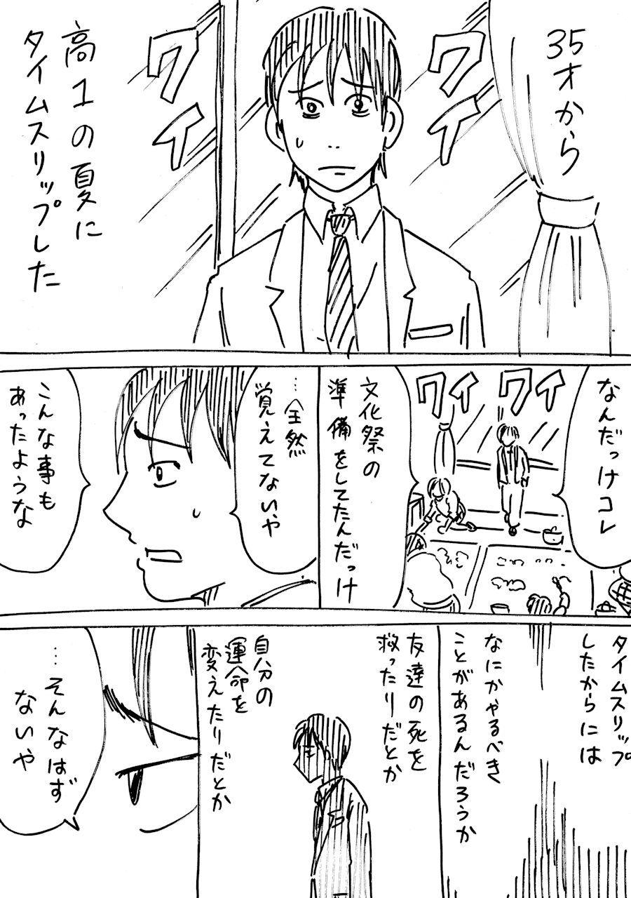 デイズ ユースフル アンティーク 〜西洋骨董洋菓子店〜