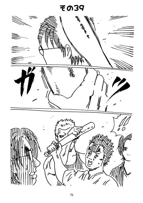 タイゾウ2_075