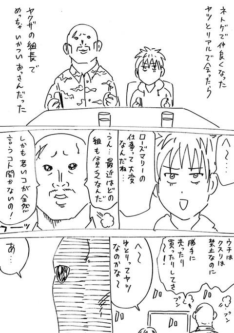 レオン2 (1)