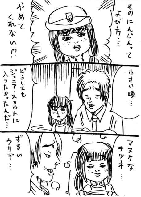 ズートピアー (1)