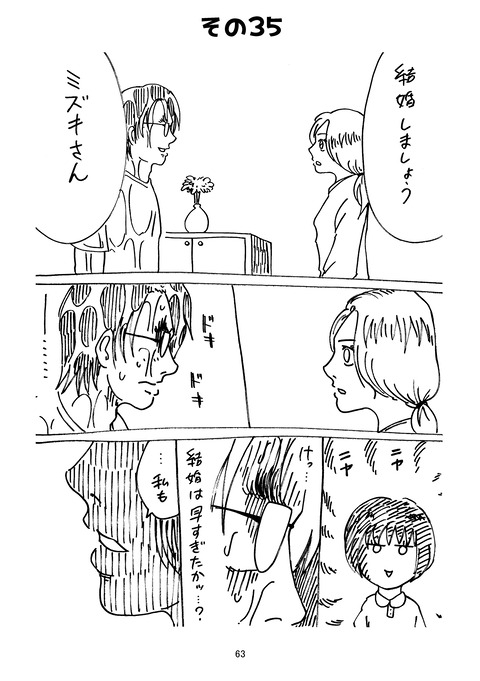 タイゾウ2_063