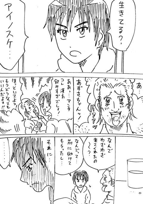 保育士12 (3)
