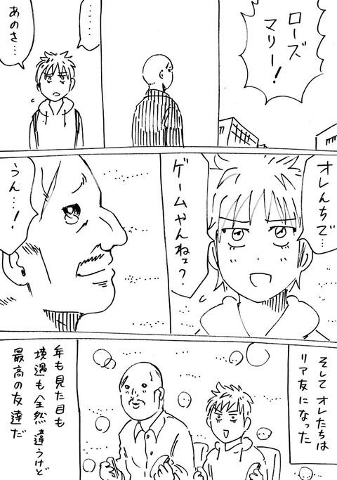 レオン (4)