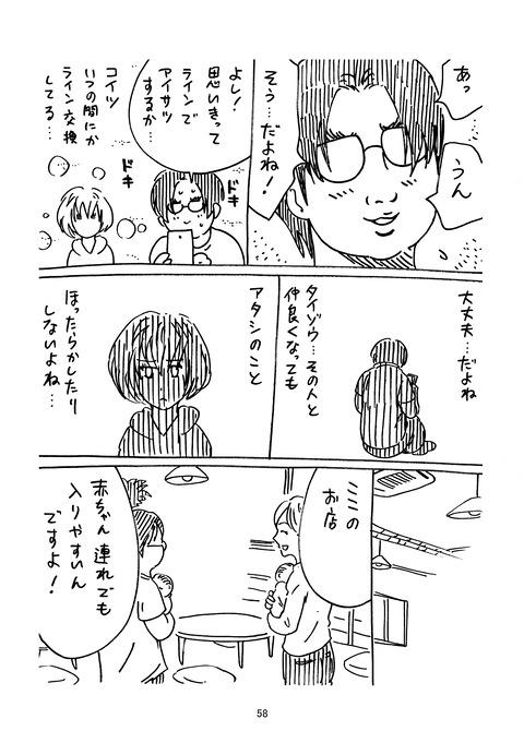 タイゾウ_058