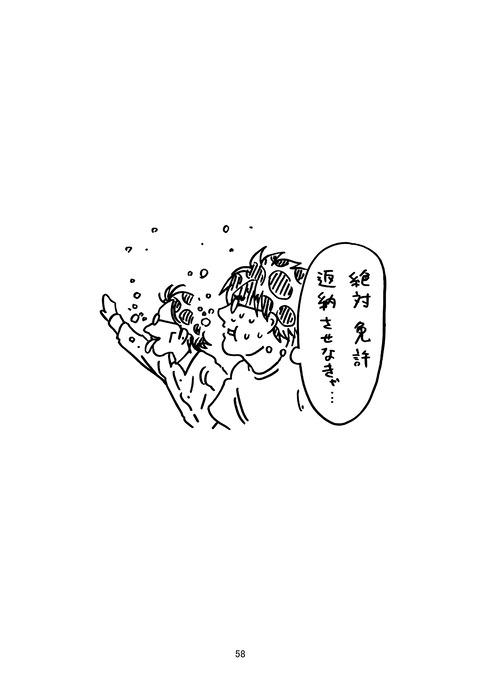 タイゾウ2_058