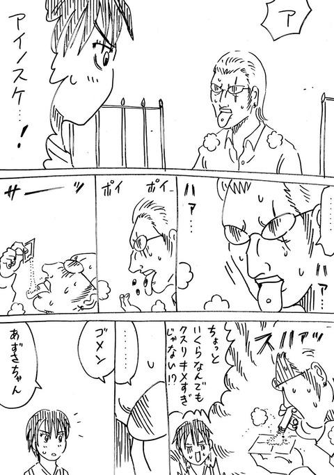 保育士18 ) (1)
